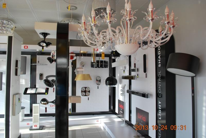 Lampy i oświetlenie w aranżacji